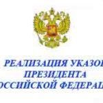 Изменение в штатную численность территориальных органов МВД России (Приказ МВД России от 27 мая 2016 года № 275)