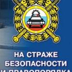 Административный регламент ГИБДД – приказ МВД РФ №185 обновленный 2017