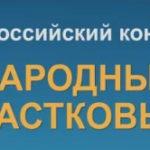 Приказ МВД России от 27.07.2012 N 727