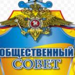 Приказ МВД России от 02.08.2012 N 754