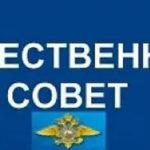 Приказ МВД России от 23.05.2012 N 534