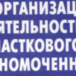Приказ МВД России от 31.12.2012 N 1166