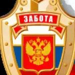 Приказ МВД РФ  824 от 2007 года