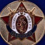 Приказ МВД России от 12 августа 2010 г. N 580