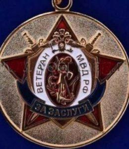 Приказ МВД 2010 г. N 580