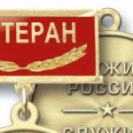 Приказ МВД России от 03 ноября 2006 г. № 875