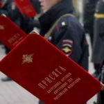 Приказ МВД РФ  156 от 2013 года