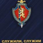 Устав ветеранской организации МВД России