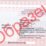 Приказ МВД РФ от 01.11.2017 N 827