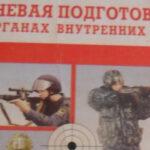 Приказ МВД РФ № 880 от 23.11.2017 г