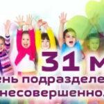 Приказ МВД России от 15.10.2013 N 845 (по ПДН)