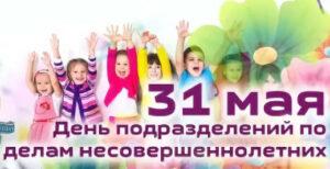 Приказ МВД 845 ПДН