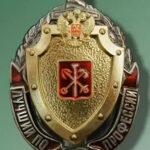 Приказ МВД России от 21 октября 2005 г. N 850 лучший по профессии