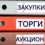 Приказ МВД России от 10.01.2019 N 4