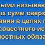Приказ МВД России от 08.11.2018 N 750