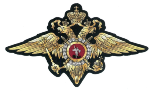 Изображение эмблемы органов внутренних дел.