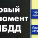 Приказ МВД РФ N 664 от 23.08.2017 г