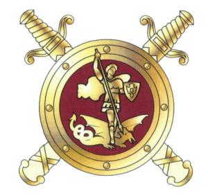Петличная эмблема полиция