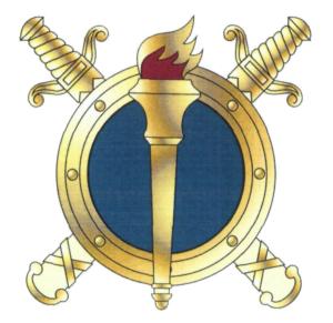 Петличная эмблема сотрудников юстиции