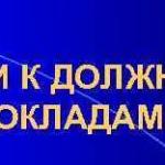 Приказ МВД России от 16 марта 2021 г № 126