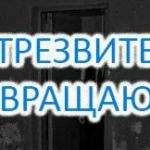 Приказ МВД РФ №212 от 13 апреля 2021г